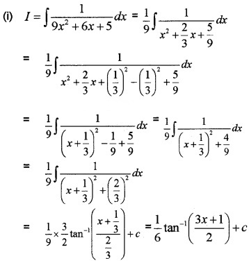 Plus Two Maths Chapter Wise Questions and Answers Chapter 7 Integrals 3M Q7.1