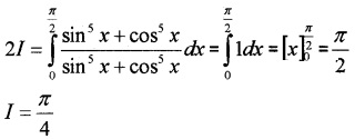 Plus Two Maths Chapter Wise Questions and Answers Chapter 7 Integrals 3M Q8.3