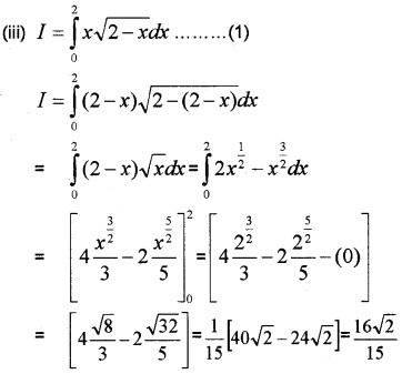 Plus Two Maths Chapter Wise Questions and Answers Chapter 7 Integrals 3M Q8.4