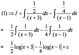 Plus Two Maths Chapter Wise Questions and Answers Chapter 7 Integrals 4M Q1.4