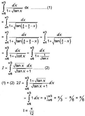Plus Two Maths Chapter Wise Questions and Answers Chapter 7 Integrals 4M Q18