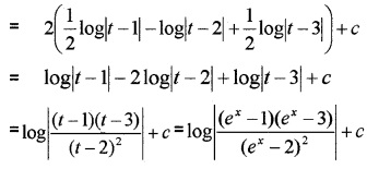 Plus Two Maths Chapter Wise Questions and Answers Chapter 7 Integrals 6M Q10.2