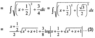 Plus Two Maths Chapter Wise Questions and Answers Chapter 7 Integrals 6M Q2.2