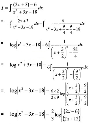 Plus Two Maths Chapter Wise Questions and Answers Chapter 7 Integrals 6M Q2.4