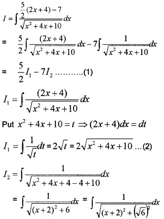 Plus Two Maths Chapter Wise Questions and Answers Chapter 7 Integrals 6M Q2.8