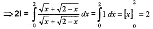 Plus Two Maths Chapter Wise Questions and Answers Chapter 7 Integrals 6M Q9.2