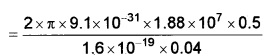 Plus Two Physics Chapter Wise Questions and Answers Chapter 4 Moving Charges and Magnetism 5M Q8.3