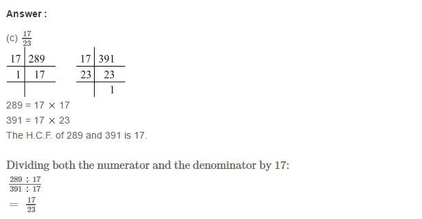 Factors and Multiples RS Aggarwal Class 6 Maths Solutions CCE Test Paper 17.1