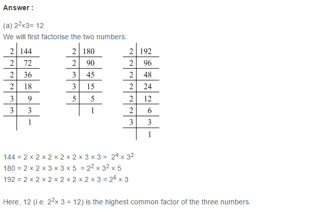 Factors and Multiples RS Aggarwal Class 6 Maths Solutions Ex 2F 13.1