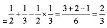 Plus Two Maths Chapter Wise Questions and Answers Chapter 13 Probability 4M Q17.1