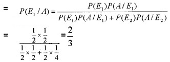 Plus Two Maths Chapter Wise Questions and Answers Chapter 13 Probability 4M Q6