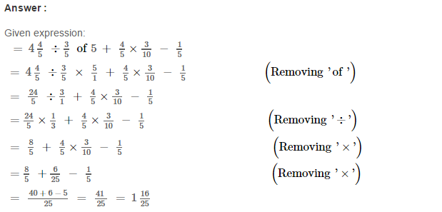 Simplification RS Aggarwal Class 6 Maths Solutions Exercise 6A 7.1