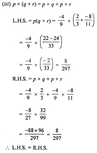 ML Aggarwal Class 8 Solutions for ICSE Maths Chapter 1 Rational Numbers Check Your Progress Q11.3