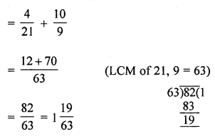 ML Aggarwal Class 8 Solutions for ICSE Maths Chapter 1 Rational Numbers Ex 1.1 Q6.3