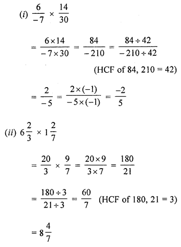 ML Aggarwal Class 8 Solutions for ICSE Maths Chapter 1 Rational Numbers Ex 1.3 Q1.2