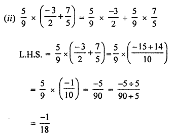 ML Aggarwal Class 8 Solutions for ICSE Maths Chapter 1 Rational Numbers Ex 1.3 Q3.3