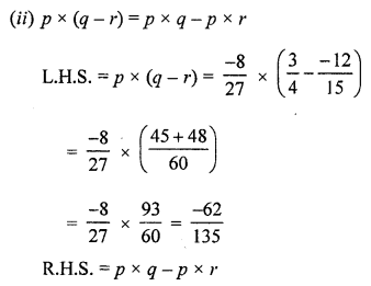 ML Aggarwal Class 8 Solutions for ICSE Maths Chapter 1 Rational Numbers Ex 1.3 Q6.2
