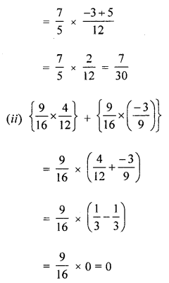 ML Aggarwal Class 8 Solutions for ICSE Maths Chapter 1 Rational Numbers Ex 1.3 Q9.3