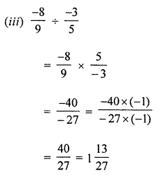 ML Aggarwal Class 8 Solutions for ICSE Maths Chapter 1 Rational Numbers Ex 1.4 Q1.3