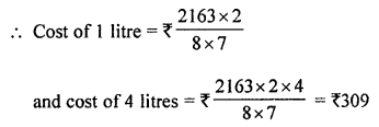 ML Aggarwal Class 8 Solutions for ICSE Maths Chapter 1 Rational Numbers Ex 1.6 Q10.2
