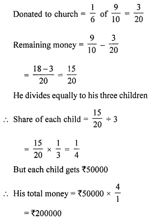 ML Aggarwal Class 8 Solutions for ICSE Maths Chapter 1 Rational Numbers Ex 1.6 Q16.1