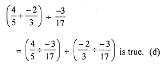ML Aggarwal Class 8 Solutions for ICSE Maths Chapter 1 Rational Numbers Objective Type Questions Q18.2