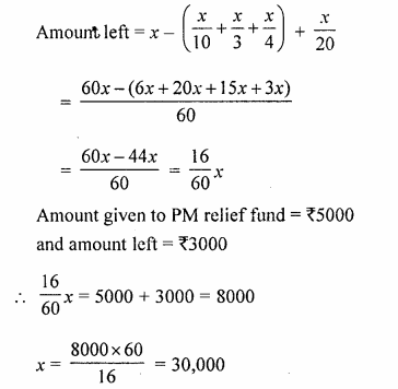 ML Aggarwal Class 8 Solutions for ICSE Maths Chapter 1 Rational Numbers Objective Type Questions value Q1.1