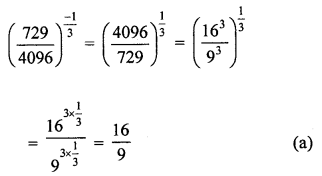 ML Aggarwal Class 8 Solutions for ICSE Maths Chapter 2 Exponents and Powers Objective Type Questions Q6.2