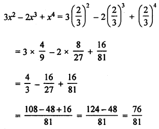 ML Aggarwal Class 8 Solutions for ICSE Maths Chapter 10 Algebraic Expressions and Identities Ex 10.2 Q5.1