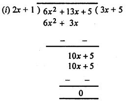 ML Aggarwal Class 8 Solutions for ICSE Maths Chapter 10 Algebraic Expressions and Identities Ex 10.4 Q3.1