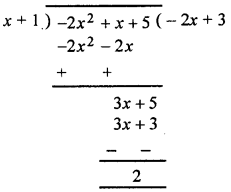 ML Aggarwal Class 8 Solutions for ICSE Maths Chapter 10 Algebraic Expressions and Identities Ex 10.4 Q3.3