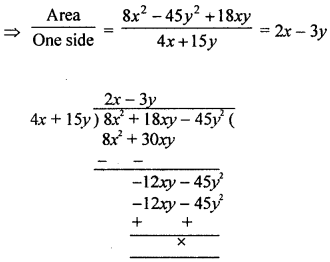 ML Aggarwal Class 8 Solutions for ICSE Maths Chapter 10 Algebraic Expressions and Identities Ex 10.4 Q6.1