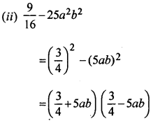 ML Aggarwal Class 8 Solutions for ICSE Maths Chapter 11 Factorisation Ex 11.3 Q4.1