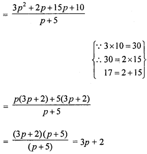 ML Aggarwal Class 8 Solutions for ICSE Maths Chapter 11 Factorisation Ex 11.5 Q3.3