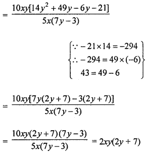 ML Aggarwal Class 8 Solutions for ICSE Maths Chapter 11 Factorisation Ex 11.5 Q3.4