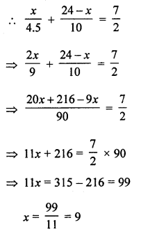 ML Aggarwal Class 8 Solutions for ICSE Maths Chapter 12 Linear Equations and Inequalities in one Variable Objective Type Questions hots Q1.1
