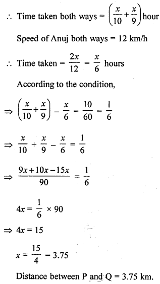 ML Aggarwal Class 8 Solutions for ICSE Maths Chapter 12 Linear Equations and Inequalities in one Variable Objective Type Questions hots Q4.1