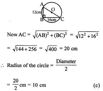 ML Aggarwal Class 8 Solutions for ICSE Maths Chapter 15 Circle Objective Type Questions Q5.1