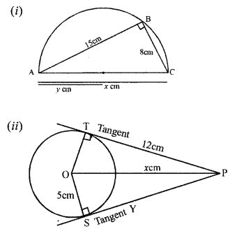 ML Aggarwal Class 8 Solutions for ICSE Maths Chapter 15 Circle Q6.1