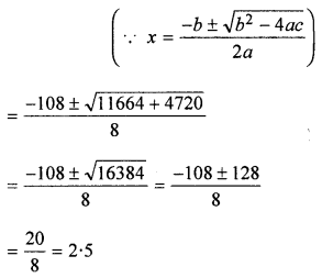 ML Aggarwal Class 8 Solutions for ICSE Maths Chapter 18 Mensuration Ex 18.1 Q12.3