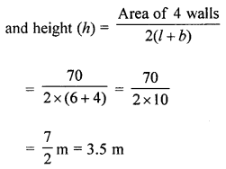ML Aggarwal Class 8 Solutions for ICSE Maths Chapter 18 Mensuration Objective Type Questions hots Q1.1