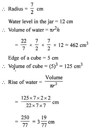 ML Aggarwal Class 8 Solutions for ICSE Maths Chapter 18 Mensuration Objective Type Questions hots Q3.1