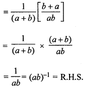 ML Aggarwal Class 8 Solutions for ICSE Maths Chapter 2 Exponents and Powers Check Your Progress Q6.2