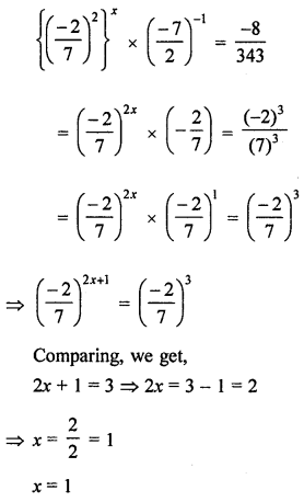 ML Aggarwal Class 8 Solutions for ICSE Maths Chapter 2 Exponents and Powers Check Your Progress Q7.2
