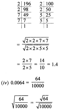 ML Aggarwal Class 8 Solutions for ICSE Maths Chapter 3 Squares and Square Roots Ex 3.3 Q3.5
