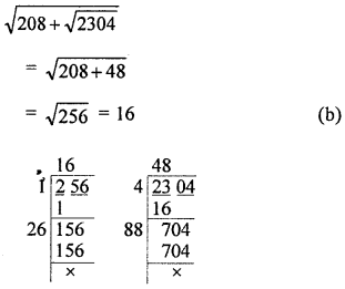 ML Aggarwal Class 8 Solutions for ICSE Maths Chapter 3 Squares and Square Roots Objective Type Questions Q6.1