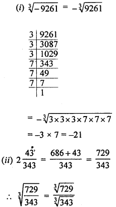 ML Aggarwal Class 8 Solutions for ICSE Maths Chapter 4 Cubes and Cube Roots Check Your Progress Q4.1