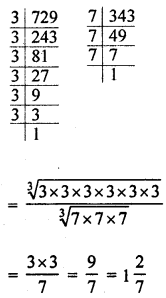 ML Aggarwal Class 8 Solutions for ICSE Maths Chapter 4 Cubes and Cube Roots Check Your Progress Q4.2