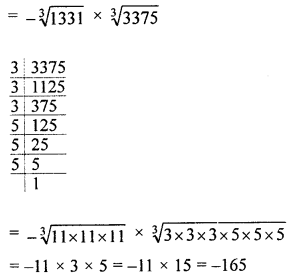 ML Aggarwal Class 8 Solutions for ICSE Maths Chapter 4 Cubes and Cube Roots Ex 4.2 Q4.2