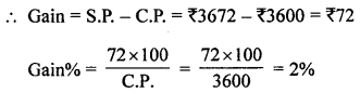 ML Aggarwal Class 8 Solutions for ICSE Maths Chapter 7 Percentage Check Your Progress Q12.2
